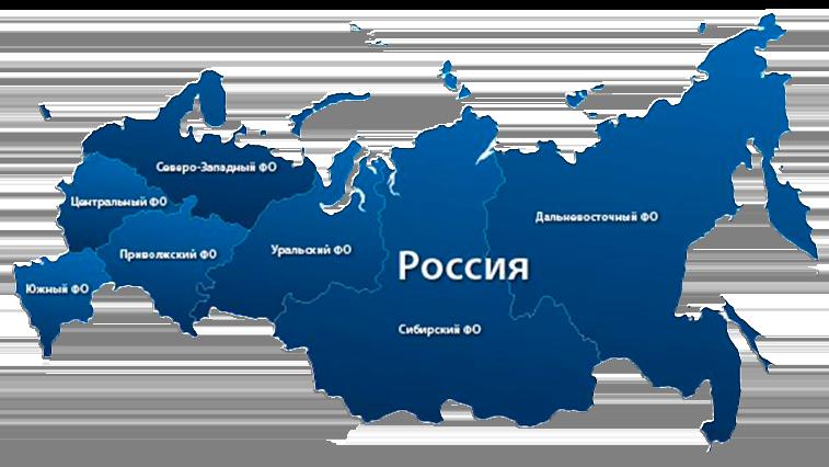 dostavka_russia